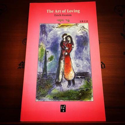 the arts of loving